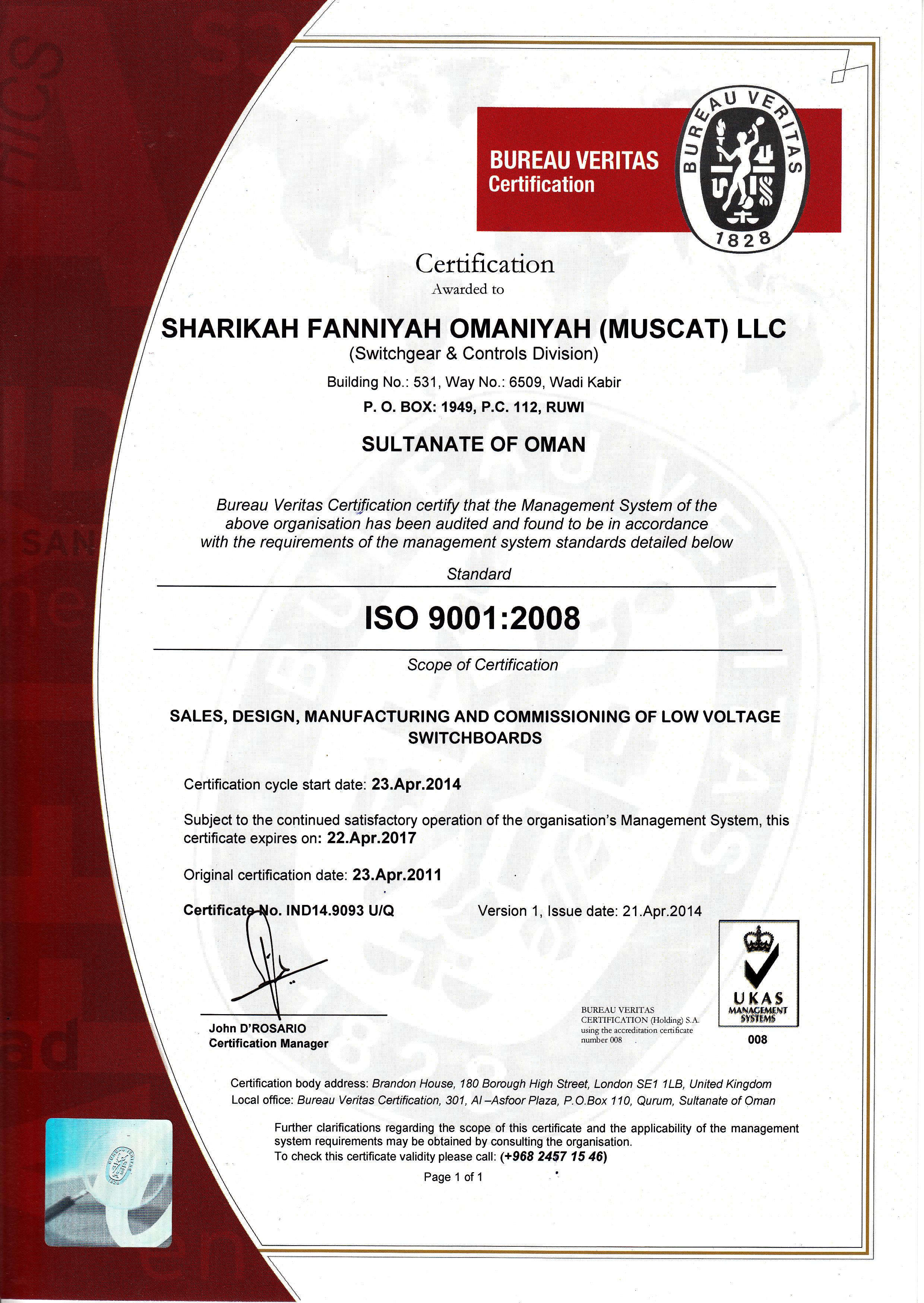 Switchgear Supplier Oman, Switch Gear Company | SFO Muscat, Oman